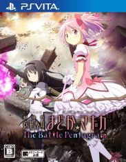 Gekijoban-Puella-Magi-Madoka-Magica-The-Battle-Pentagram-Cover-