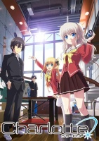 Charlotte_anime